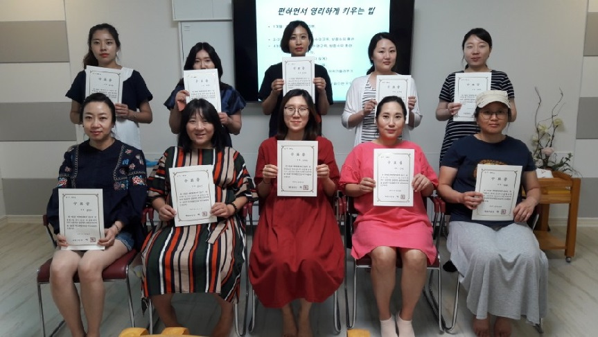 [2017-08-29 모유수유교육]