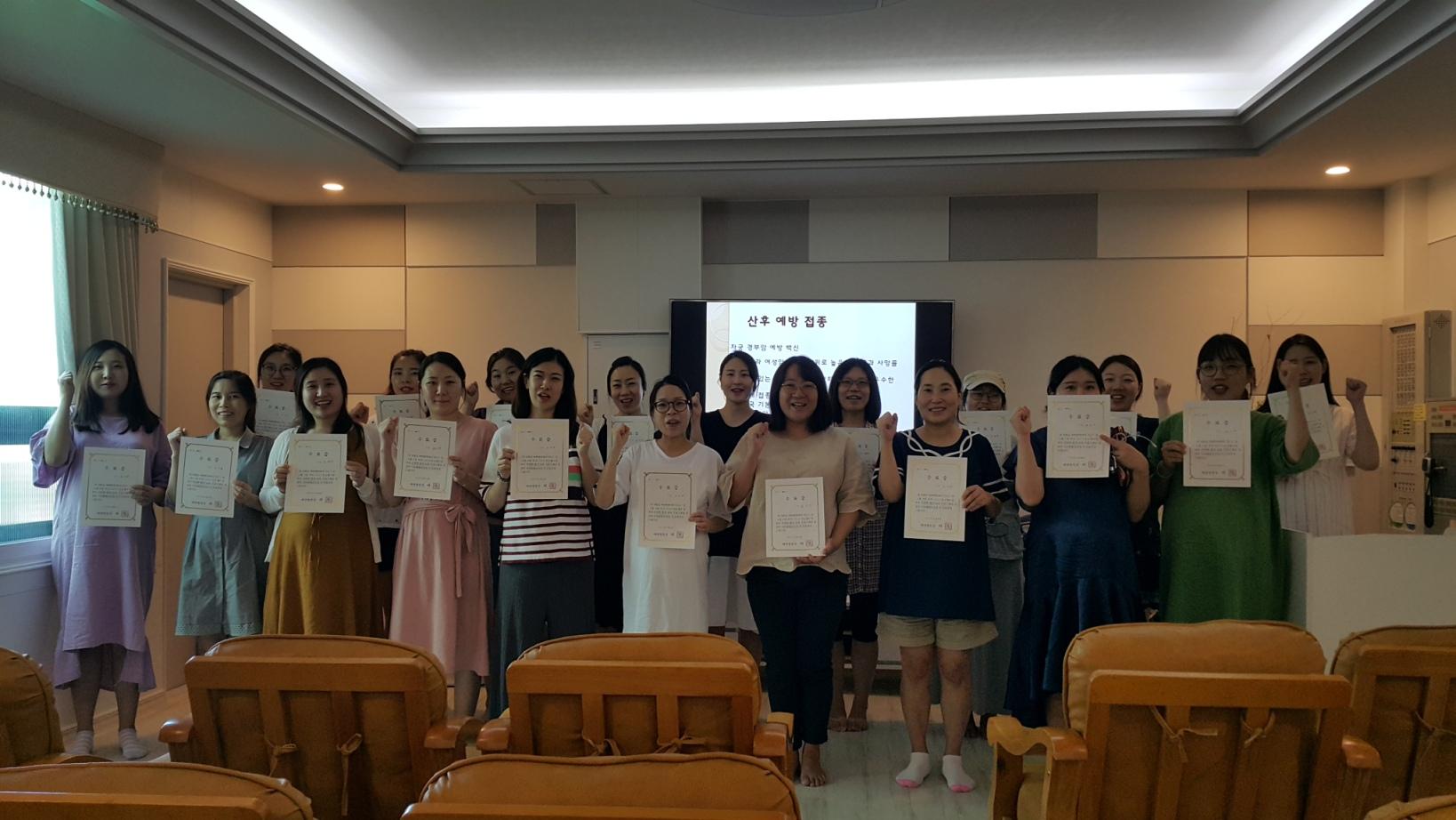 [2017-8-23 출산준비교육]