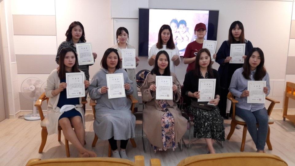 [2018-04-17 모유수유교육]