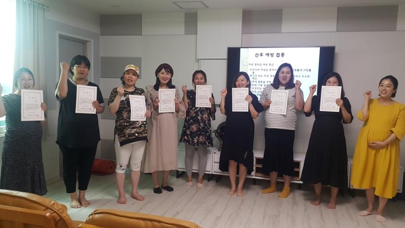 [2017-6-27 출산준비교육]