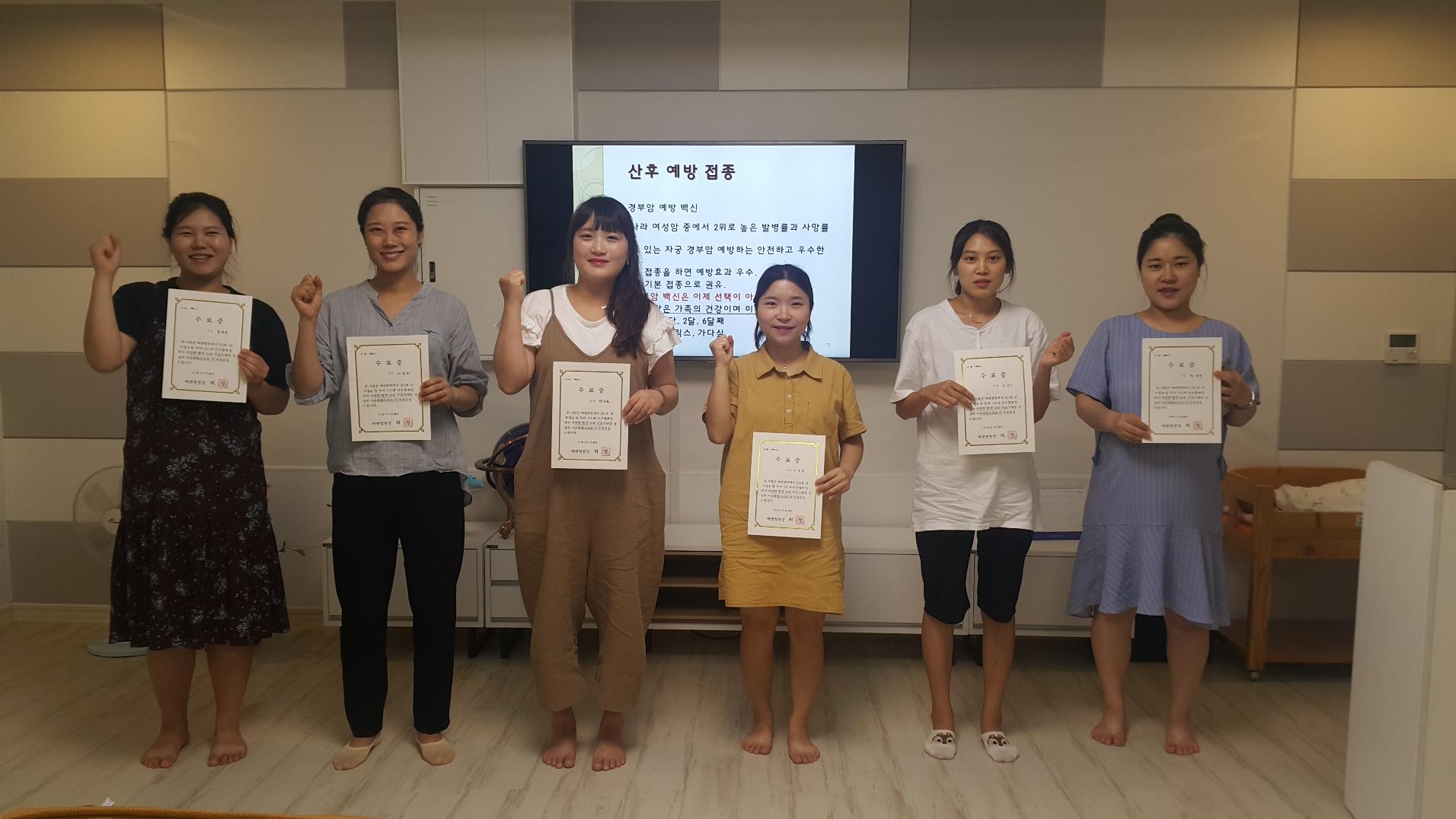 [2018-7-18 출산준비교육]
