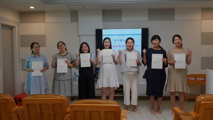 [2018-8-29 출산준비교육]