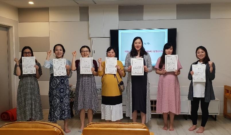 [2018-9-19 출산준비교육]