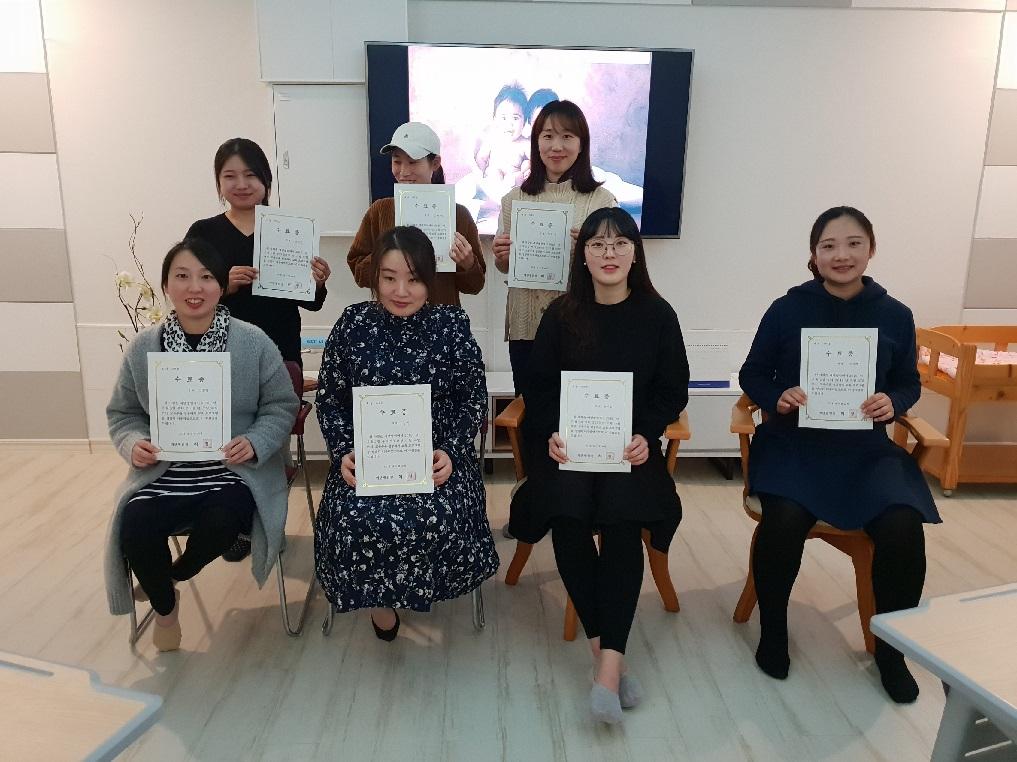 [2018-11-20 모유수유교육]