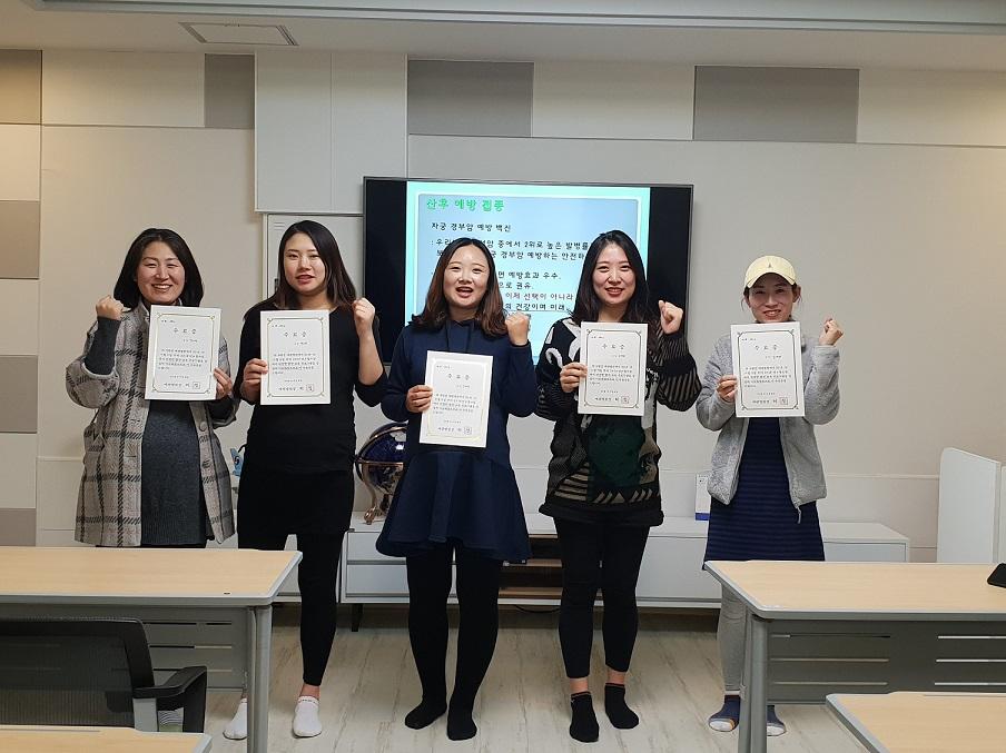 [2018-11-21 출산준비교육]