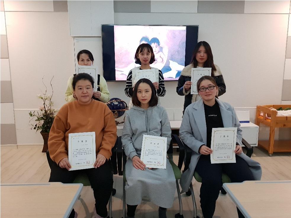 [2018-12-18 모유수유교육]