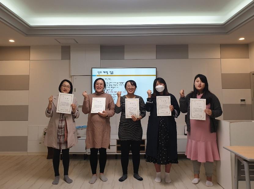 [2019-3-20 출산준비교육]