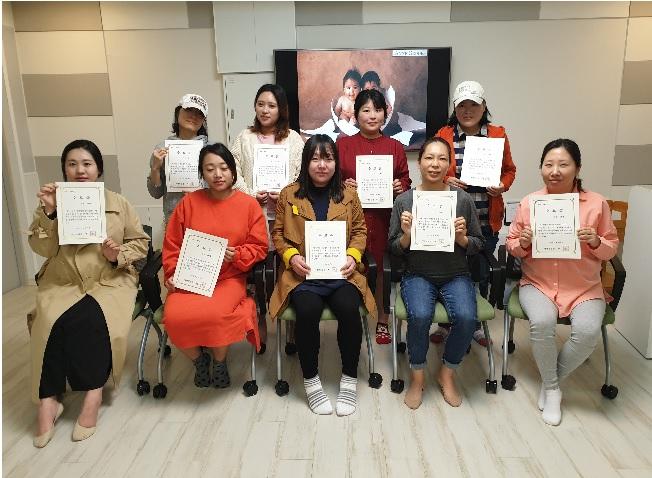 [2019-4-16 모유수유교육]