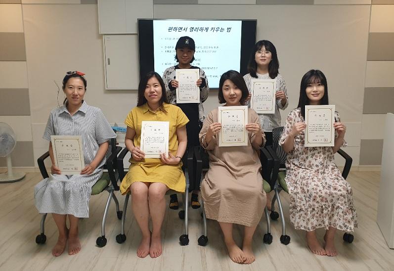 [2019-9-17 모유수유교육]