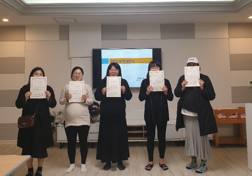 [2019-11-21 출산준비교육]