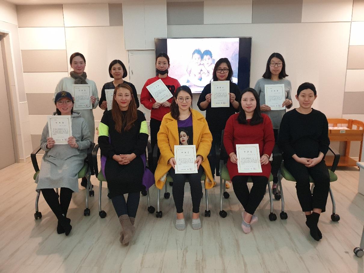 [2019-12-17 모유수유교육]