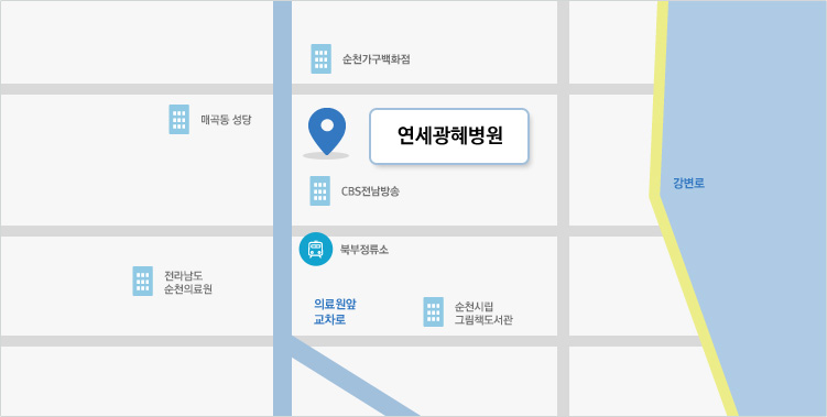 연세광혜병원 지도